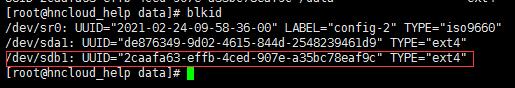 Centos系统挂载数据盘
